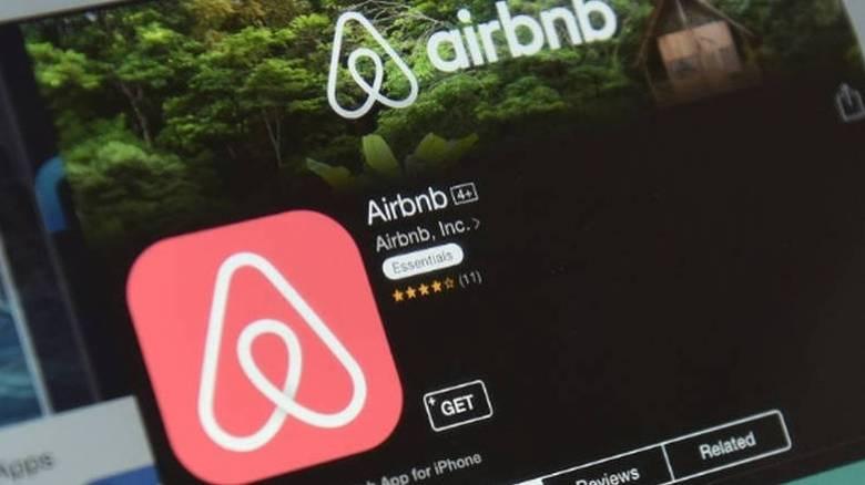 Ξεπέρασαν τους 15.000 οι εγγεγραμμένοι στο μητρώο με πλατφόρμες τύπου Airbnb