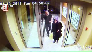Δραματική έκκληση από την αρραβωνιαστικιά του Τζαμάλ Κασόγκι στο Ευρωπαϊκό Κοινοβούλιο