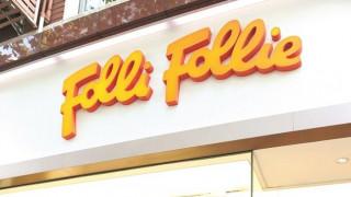 Folli-Follie: Συζητήσεις με τους δανειστές για το σχέδιο αναδιάρθρωσης
