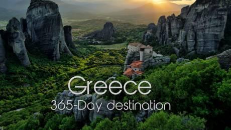 «Greece, a 365-Day Destination»: Το βίντεο του ΕΟΤ που διεκδικεί βραβείο