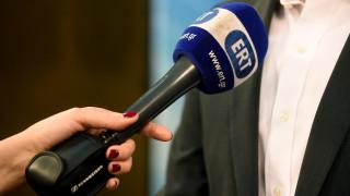 Στάσεις εργασίας των εργαζομένων της ΕΡΤ την Τετάρτη και την Παρασκευή