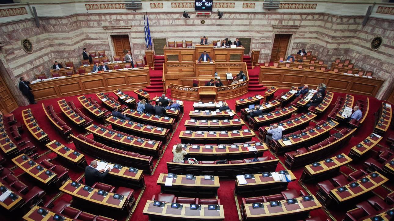 Βουλή: «Πέρασε» το νομοσχέδιο για την τροποποίηση στα «πόθεν έσχες»