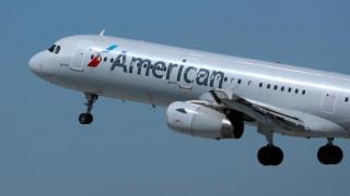 Εκκενώθηκε αεροσκάφος της American Airlines που θα εκτελούσε την πτήση Μαϊάμι - Μεξικό