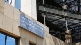 Νέο Χωροταξικό Πλαίσιο για την Στερεά Ελλάδα