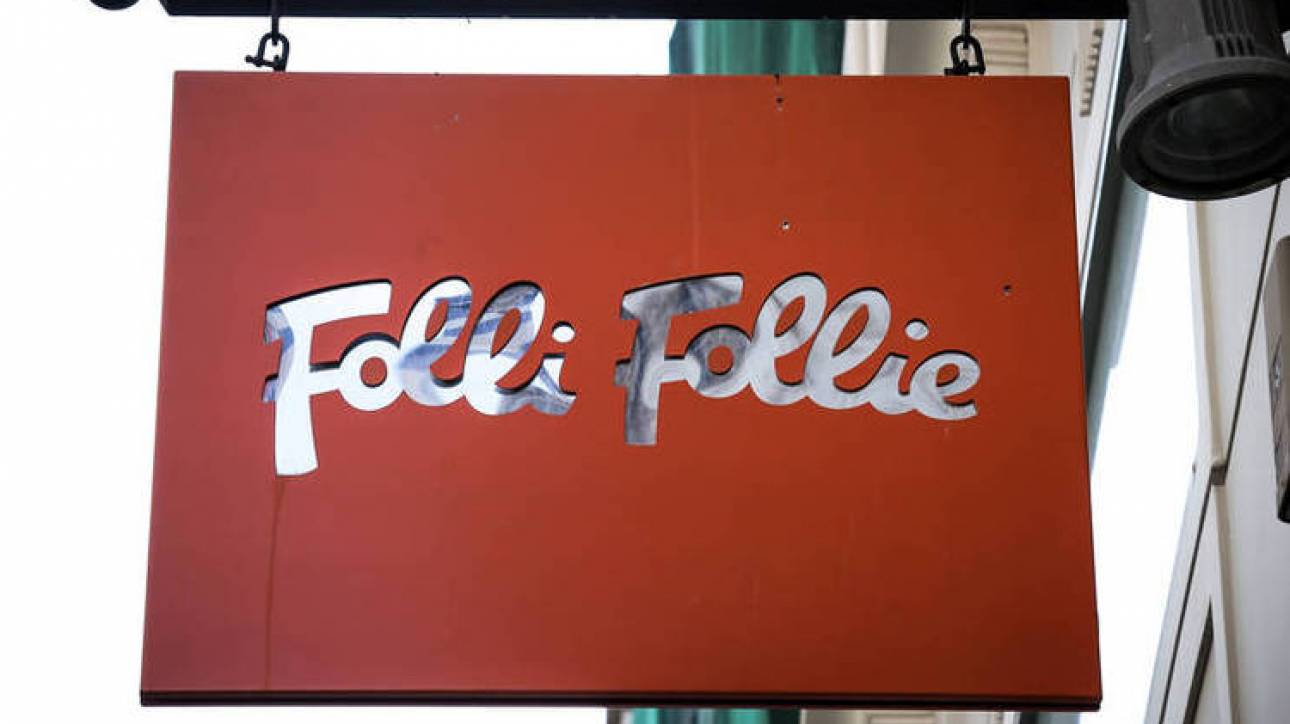 63361a801b Στα χέρια των πιστωτών η «επιβίωση» της Folli Follie - CNN.gr