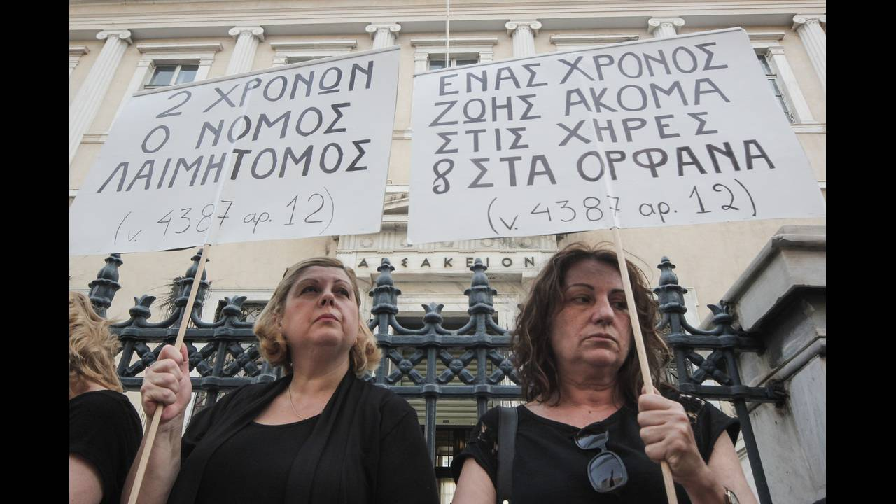 https://cdn.cnngreece.gr/media/news/2018/10/25/152030/photos/snapshot/4466383.jpg