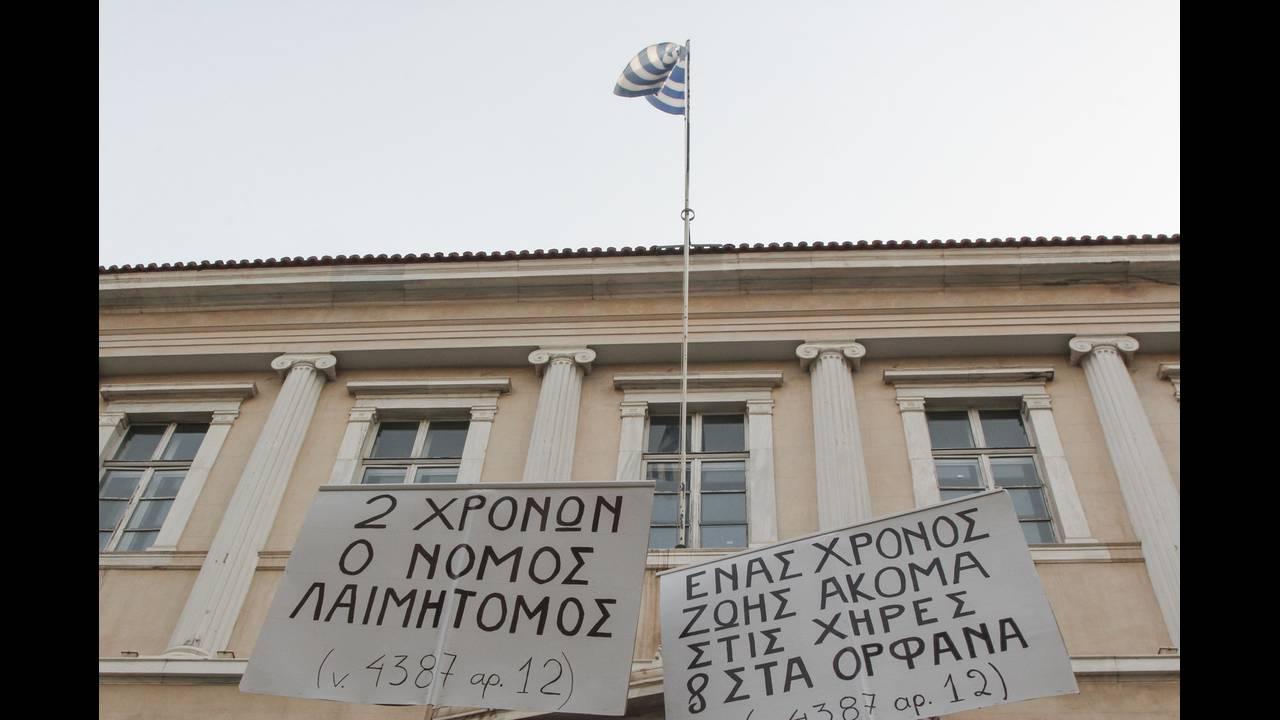 https://cdn.cnngreece.gr/media/news/2018/10/25/152030/photos/snapshot/4466387.jpg