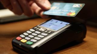 Φορολοταρία: Σήμερα η κλήρωση για τις συναλλαγές Σεπτεμβρίου