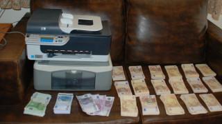 Βουλγαρία: Παραχαράκτες είχαν μετατρέψει θέρετρο σε... νομισματοκοπείο
