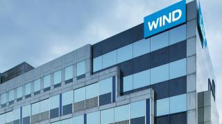 Σε μερική εξόφληση ομολογιών 70 εκατ. ευρώ προχωρά η Wind