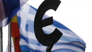 Στο επίκεντρο του EuroWorking Group τα δημοσιονομικά περιθώρια της Ελλάδος