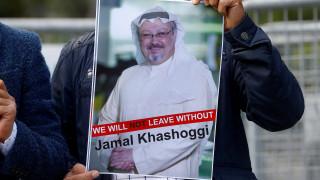 Ηχητικό ντοκουμέντο από τη δολοφονία του Κασόγκι άκουσε η διευθύντρια της CIA