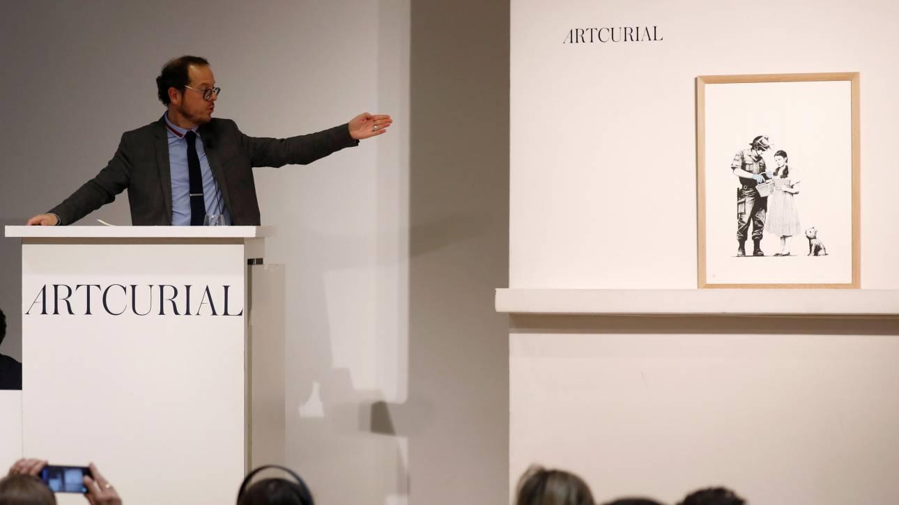 Χωρίς... εκπλήξεις η δημοπρασία τριών έργων του Banksy