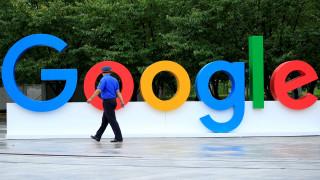 Δεκάδες απολύσεις στη Google για σεξουαλικές παρενοχλήσεις