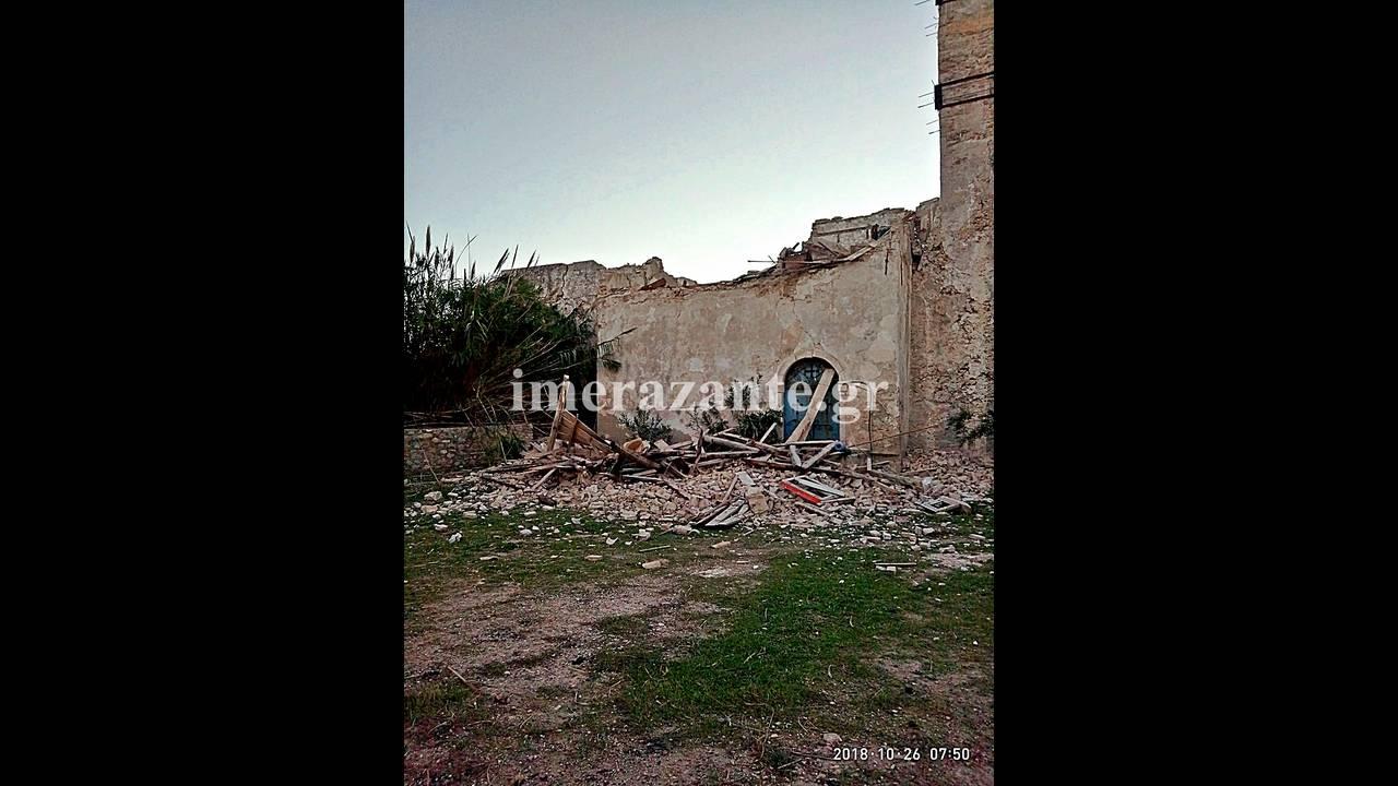https://cdn.cnngreece.gr/media/news/2018/10/26/152191/photos/snapshot/strofadia-seismos-4.jpg