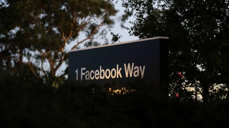 Πλήρη έλεγχο στο Facebook ζητά το Ευρωκοινοβούλιο