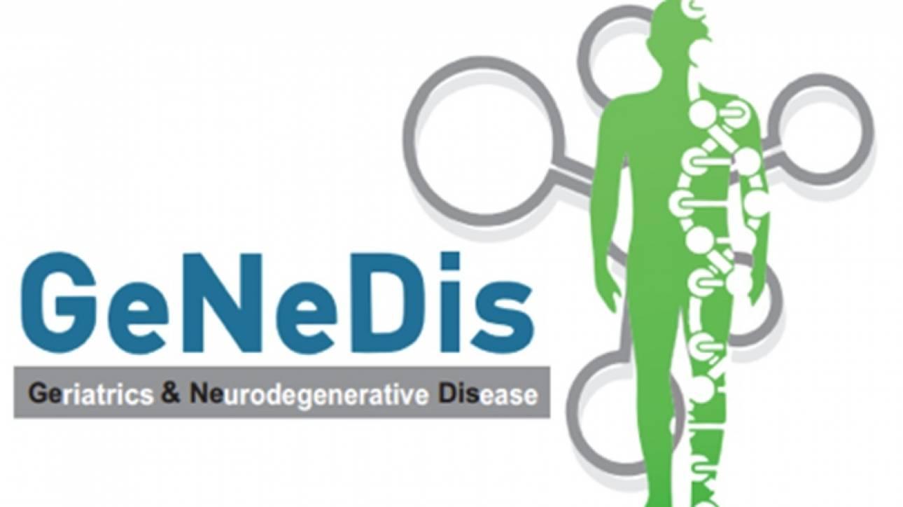 H αφρόκρεμα των Ελλήνων Γενετιστών, Γηριάτρων & Νευροεπιστημόνων, στο 3ο Διεθνές συνέδριο GeNeDis
