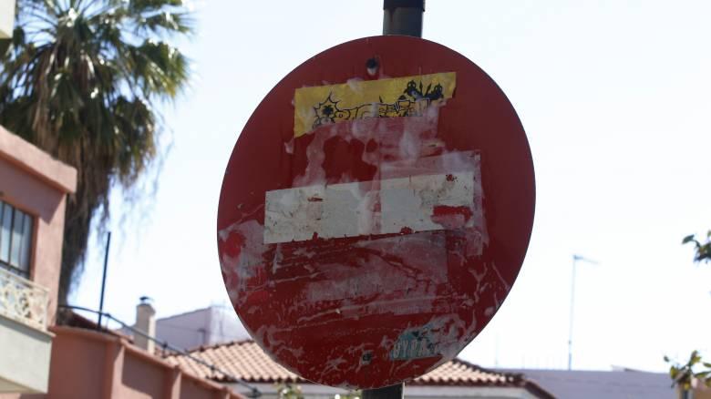 Δίπλωμα οδήγησης: Ποιους αφορά το «χαράτσι» των 108 ευρώ