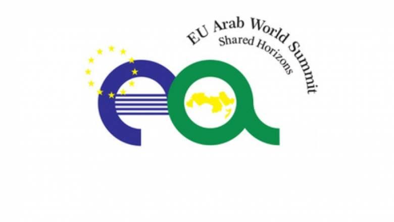 3η Ευρω-αραβική σύνοδος: Κοινοί ορίζοντες