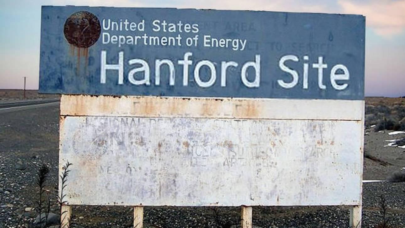 Συναγερμός σε πυρηνικό εργοστάσιο στις ΗΠΑ