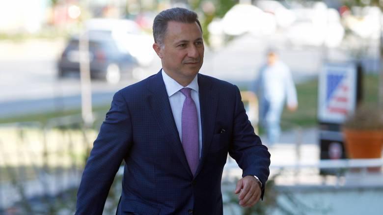 Αντιμέτωπος με τη φυλακή ο πρώην πρωθυπουργός των Σκοπίων Νίκολα Γκρούεφσκι