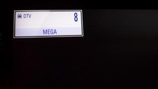 Στον… «αέρα» το MEGA: Αίτηση αναστολής για το «μαύρο»-Πότε «πέφτει» το σήμα