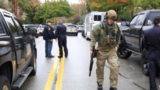 Επίθεση Πενσυλβάνια: Αυτός είναι ο δράστης του μακελειού
