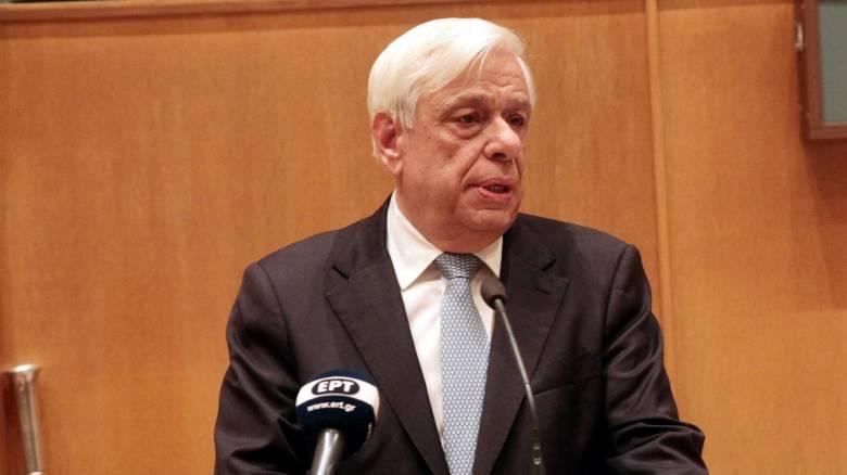 Παυλόπουλος: Πιο ευοίωνες οι συνθήκες σήμερα για την Ελλάδα