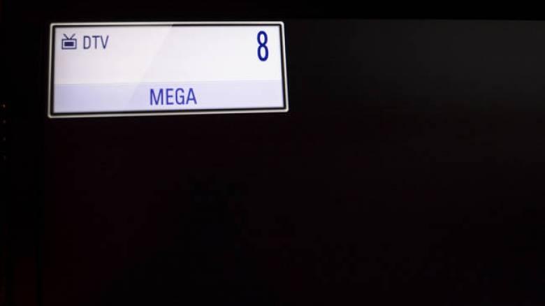Τίτλοι τέλους για το Mega: «Μαύρο» μετά από 29 χρόνια