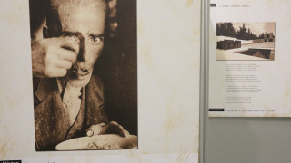 Έκθεση φωτογραφίας: Ναζιστική κατοχή και Μάτι με συνδετικό κρίκο το στοιχείο της απώλειας