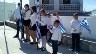 28η Οκτωβρίου: Παρέλαση στο Αγαθονήσι για τους οκτώ μαθητές του νησιού