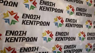 Ένωση Κεντρώων για το θάνατο του ομογενή: Αποδεικνύει τις προθέσεις των αλβανικών αρχών