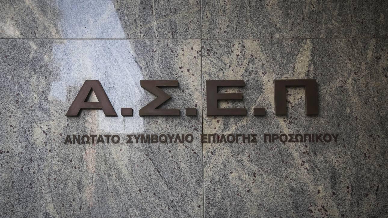 Νέες προκηρύξεις για προσλήψεις σε υπουργεία και φορείς του Δημοσίου