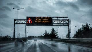 Oι πιο επικίνδυνοι δρόμοι στην Ελλάδα: O «χάρτης» με τις 7.000 παγίδες