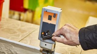 Στην Τσεχία χτίζουν «έξυπνες» πόλεις αξιοποιώντας τις δυνατότητες των καρτών συναλλαγών