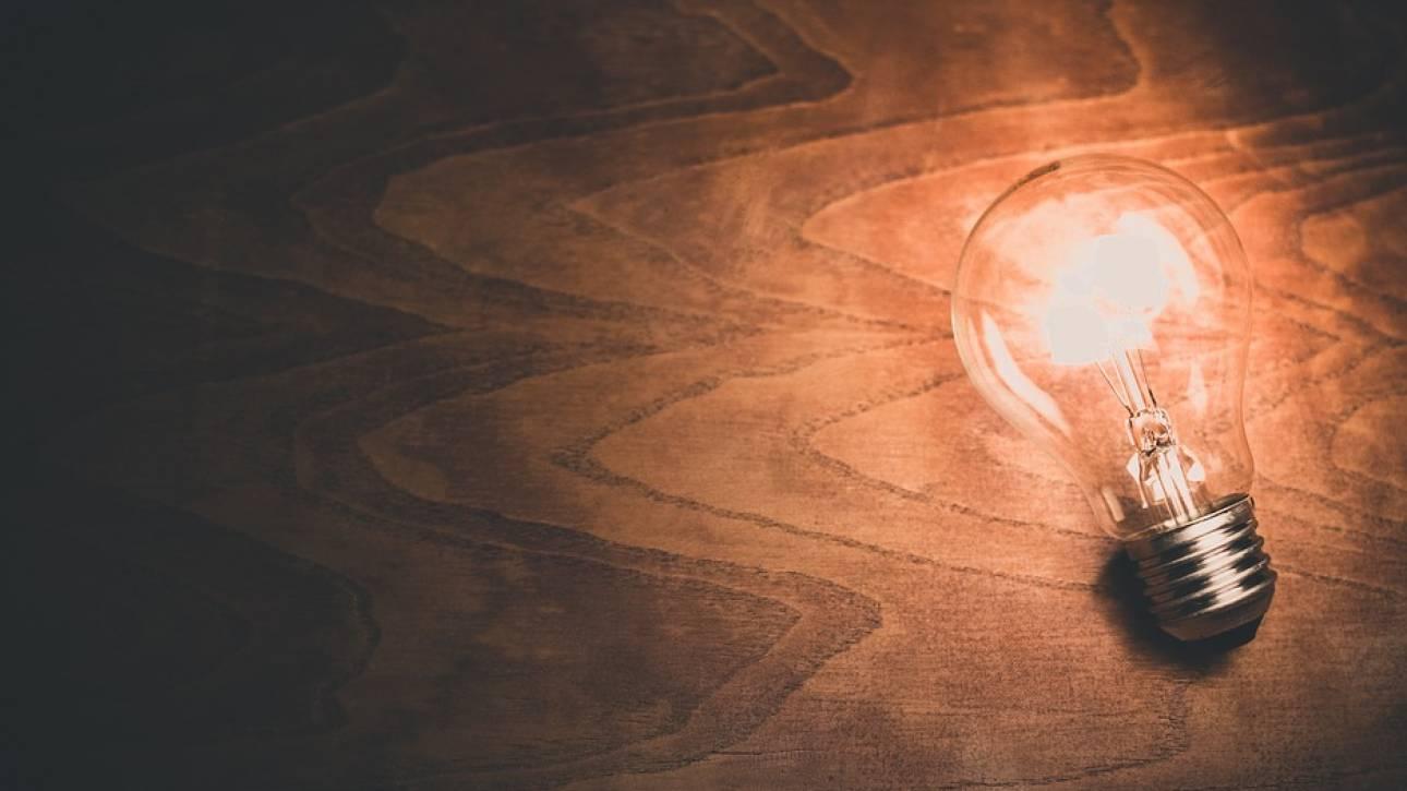 Κοινωνικό Τιμολόγιο ρεύματος (ΚΟΤ): Δείτε πώς θα κάνετε αίτηση - Δικαιούχοι και κριτήρια