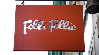 Folli Follie: Δέκα άτομα καλούνται ως ύποπτοι