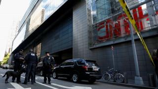 Ατλάντα: Ακόμη ένα ύποπτο πακέτο για το CNNi