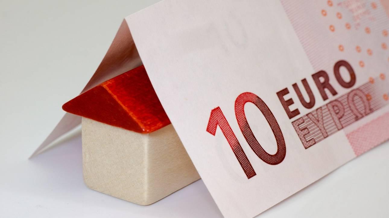 Επίδομα 600 ευρώ σε χιλιάδες οικογένειες: Τελευταία μέρα για υποβολή αίτησης