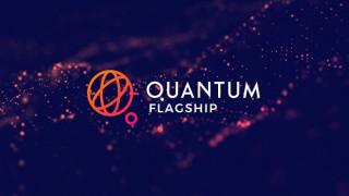 Quantum Flagship: Η εμβληματική πρωτοβουλία της ΕΕ για τις κβαντικές τεχνολογίες