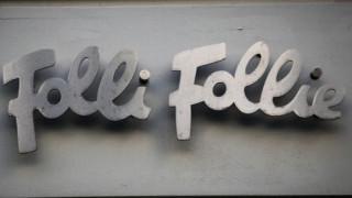 Folli Follie: Αυξάνονται τα προβλήματα ρευστότητας