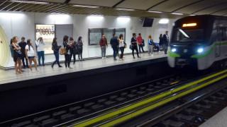 Μετρό: Έρχονται αλλαγές στην τρίτη γραμμή από 1η Νοεμβρίου