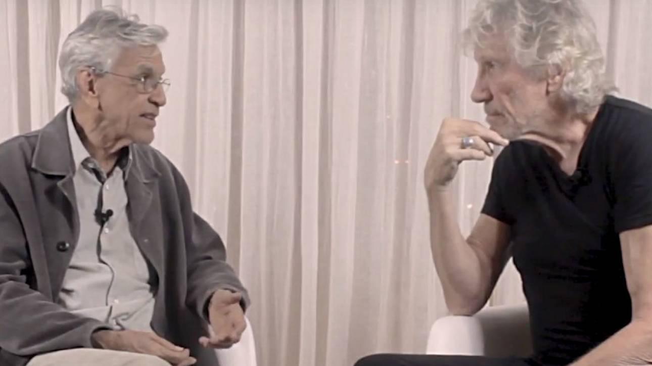 Καετάνο Βελόσο & Ρότζερ Ουότερς: δύο θρύλοι της μουσικής ουρλιάζουν για την πολιτική σήμερα (vid)