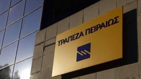 Μεγάλου: Η Τράπεζα Πειραιώς θα χορηγήσει δάνεια 3 δισ. ευρώ το 2018