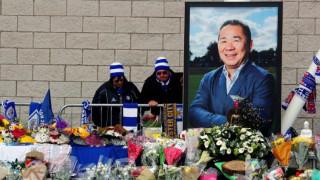 Οι φίλοι της Λέστερ αποχαιρετούν τον Ταϊλανδό ιδιοκτήτη της ομάδας