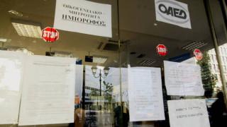 ΟΑΕΔ: Παρατείνεται η υποβολή αιτήσεων στο πρόγραμμα διατήρησης νέων θέσεων εργασίας