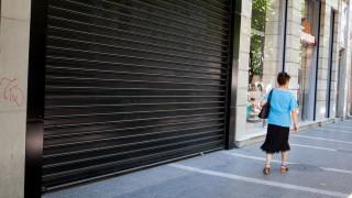 Απεργία για 24 ώρες στον κλάδο του εμπορίου την Κυριακή