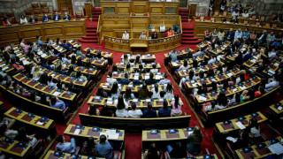 Αντιδράσεις της αντιπολίτευσης στην ομιλία Τσίπρα για τη Συνταγματική Αναθεώρηση