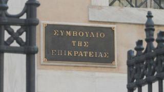 Αναδρομικά συνταξιούχων: Το Συμβούλιο της Επικρατείας θα κρίνει το θέμα