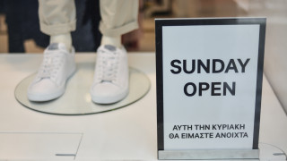Ενδιάμεσες φθινοπωρινές εκπτώσεις 2018: Ποια Κυριακή θα ανοίξουν τα καταστήματα